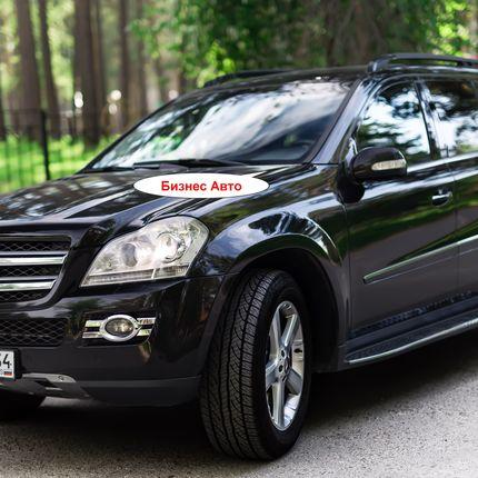 Прокат авто Mersedes Benz GL 500, цена за 1 час