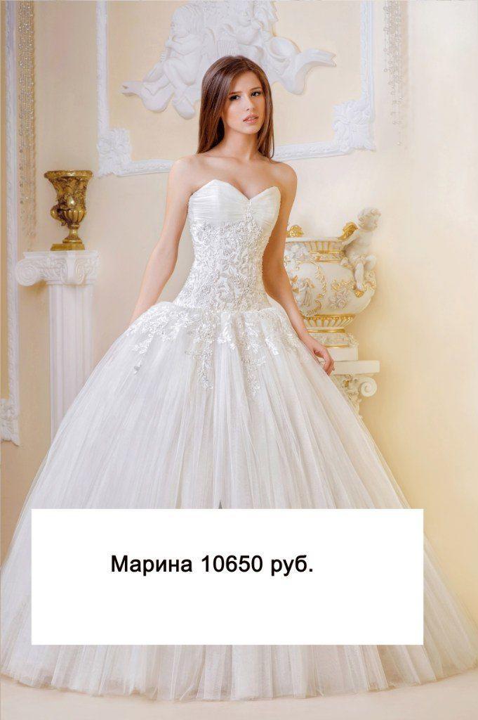 Фото 11383776 в коллекции Свадебные платья. В НАЛИЧИИ!!! - Свадебный интернет-салон Татьяны Майор