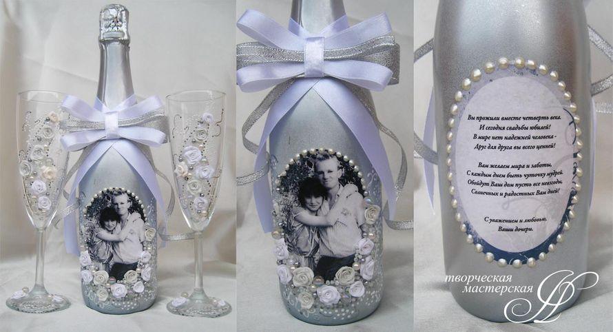Подарок на серебряную свадьбу от друзей 43