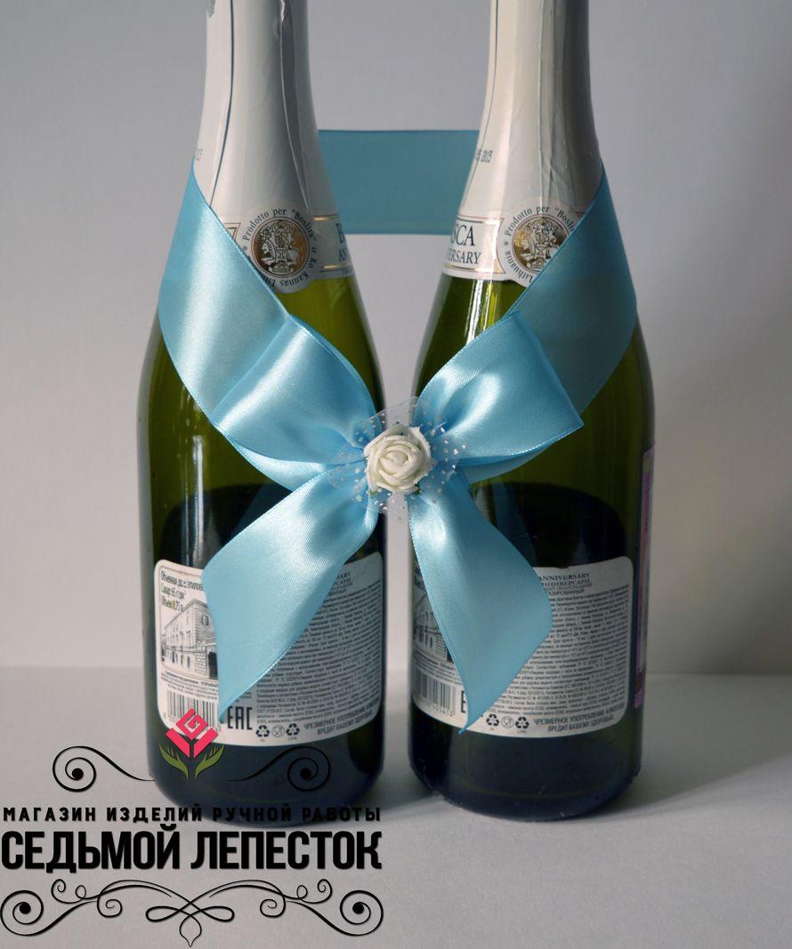 Ленты на бутылки