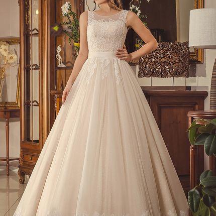 Свадебное платье, мод. 1469