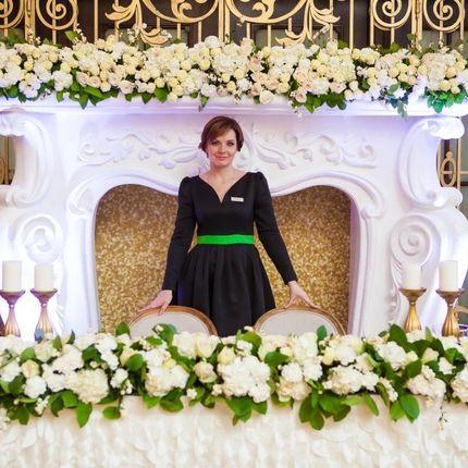 Свадебный распорядитель/организатор