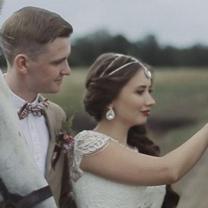 Свадебный клип и фильм
