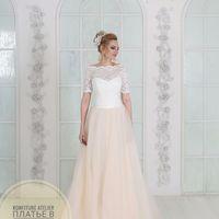 Свадебное платье Pastel-15