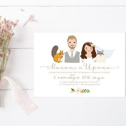Приглашения с портретами жениха и невесты