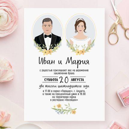 Свадебные приглашения с портретами и виньетками, 25 шт.