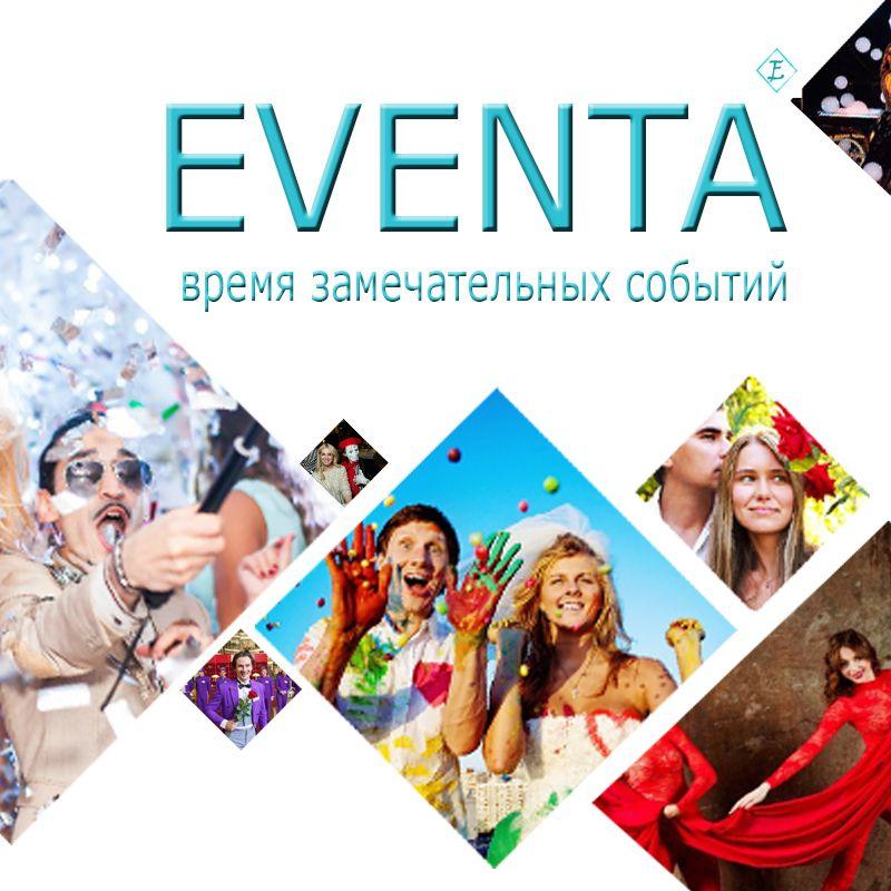 Фото 15368232 в коллекции Промо - База артистов Eventa