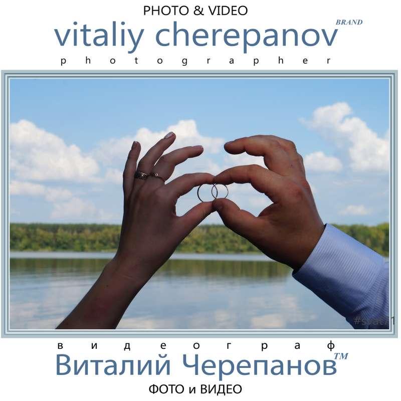 Фото 16707266 в коллекции Портфолио - Фотограф Виталий Черепанов