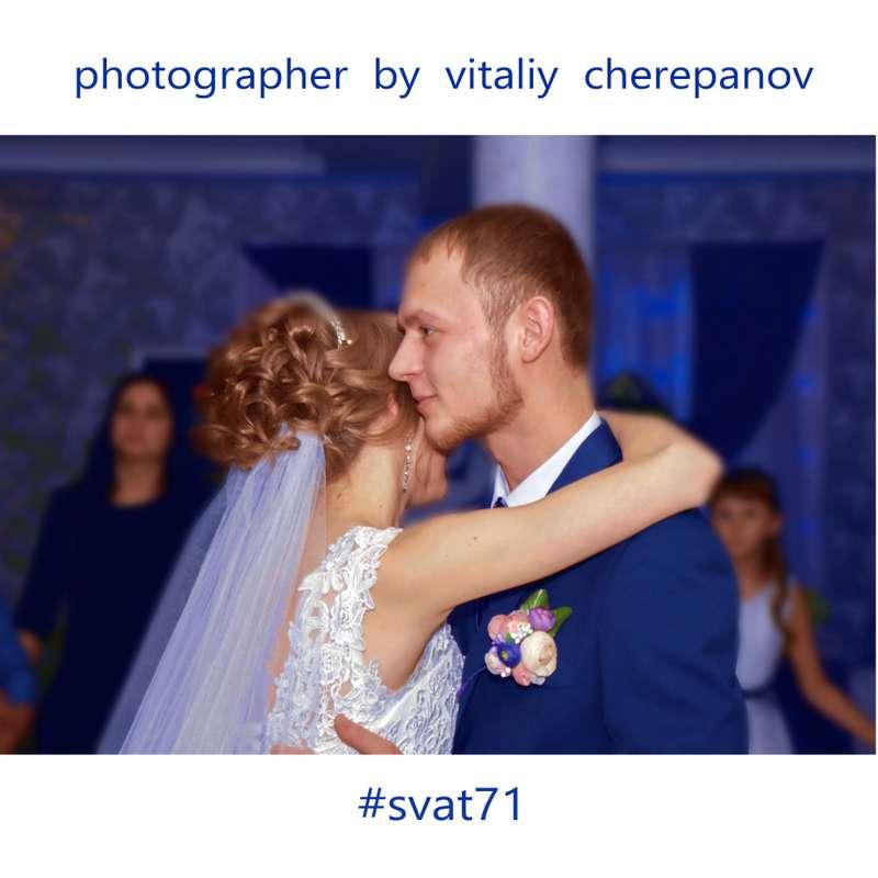 Фото 16707282 в коллекции Портфолио - Фотограф Виталий Черепанов