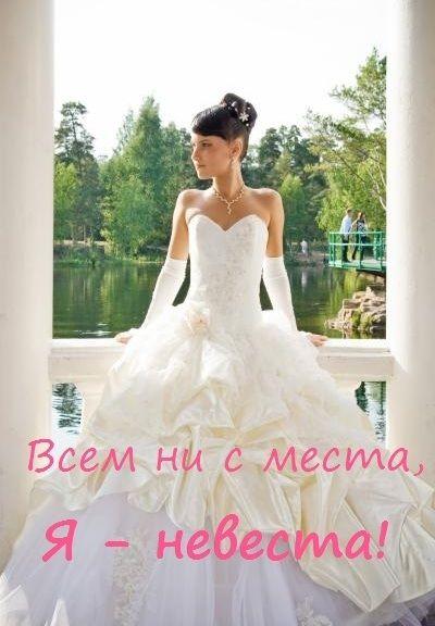 """Фото 10716430 в коллекции Свадебные платья в Таразе - Салон """"Я невеста"""""""