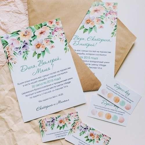 """Приглашения, карты дресс-кода - фото 10826188 Студия полиграфии """"Cute wedding"""""""