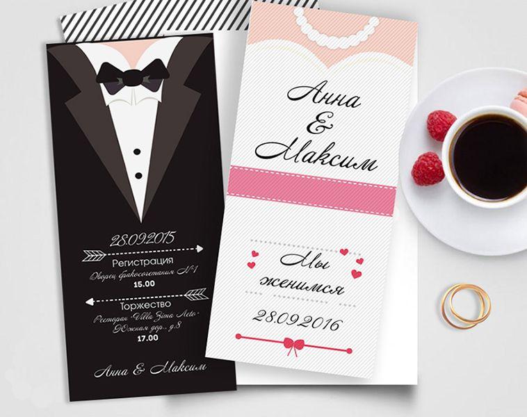 """Двустороннее необычное приглашение """"Bride and groom"""" - фото 11114272 Студия полиграфии """"Cute wedding"""""""