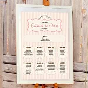 """Фото 11253396 в коллекции Cute - Студия полиграфии """"Cute wedding"""""""