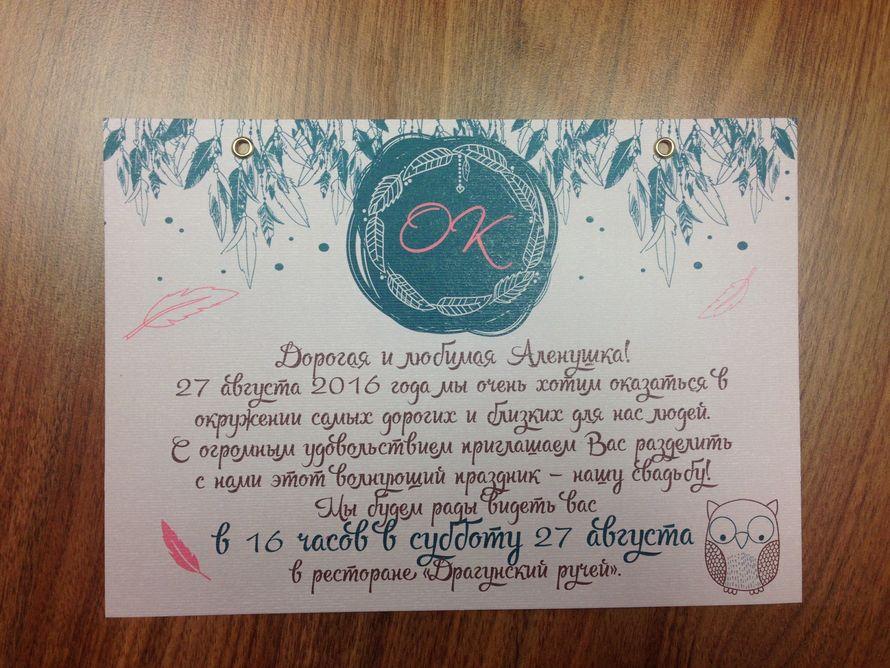 """Фото 11882202 в коллекции Примеры индивидуально разработанных приглашений - Студия полиграфии """"Cute wedding"""""""