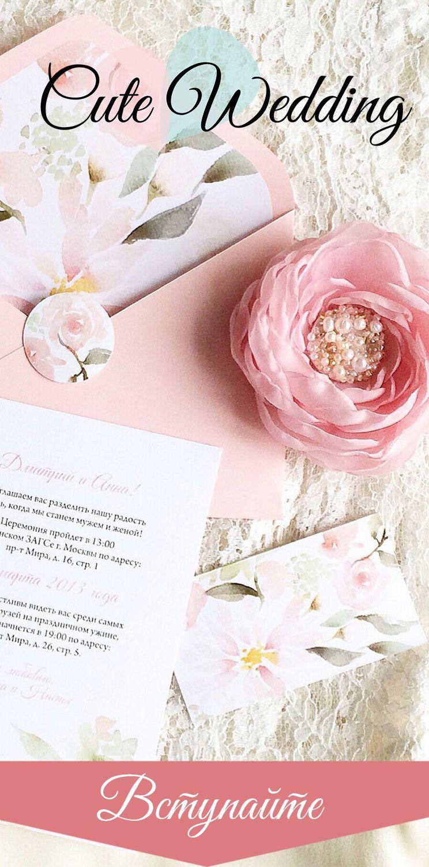 """Фото 12571206 в коллекции Примеры индивидуально разработанных приглашений - Студия полиграфии """"Cute wedding"""""""