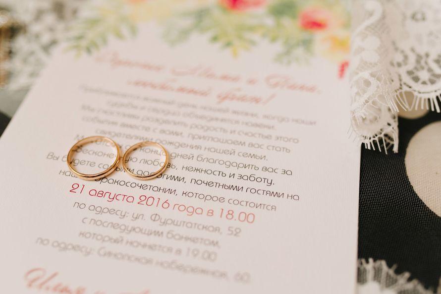 """Фото 12571224 в коллекции Примеры индивидуально разработанных приглашений - Студия полиграфии """"Cute wedding"""""""