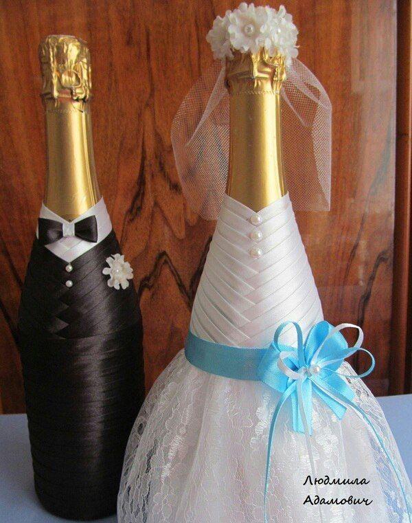 Украшение шампанского свадебного своими руками мастер класс