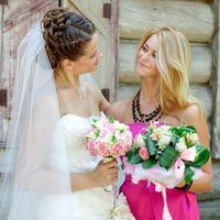 Невеста и свидетельница