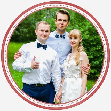 Проведение свадьбы + Dj (звук и свет)