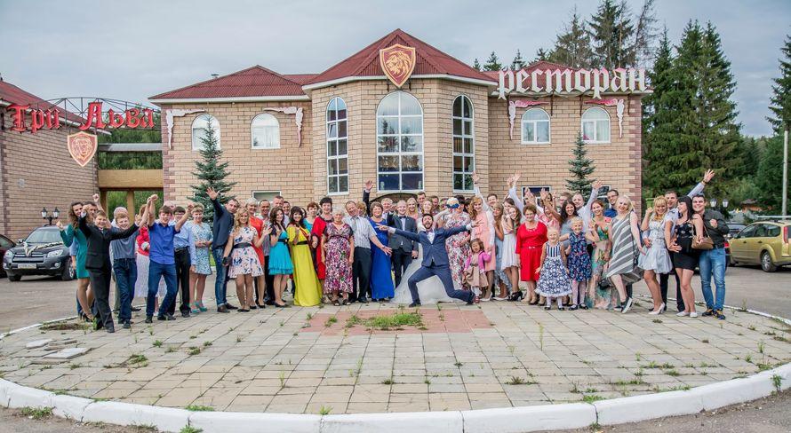Александр и Снежана - фото 15137448 Ведущий Дмитрий Ткачев