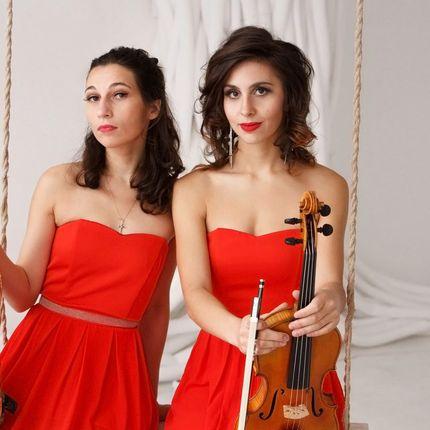 Скрипичный дуэт, 1 час