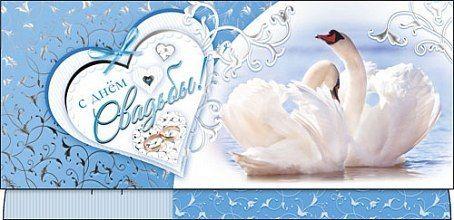Всё для проведения яркой и незабываемой свадьбы!  - фото 11246814 Микрос - территория праздника