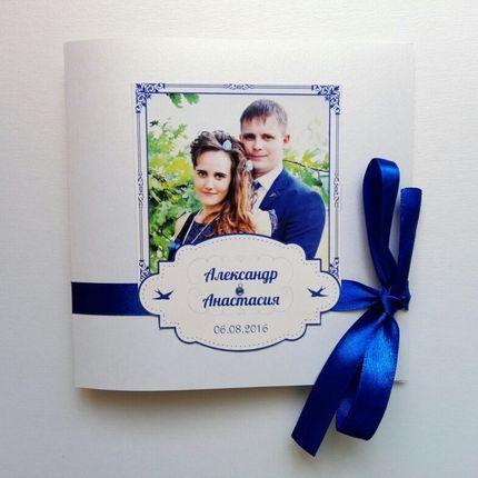 Свадебные пригласительные с фотографией