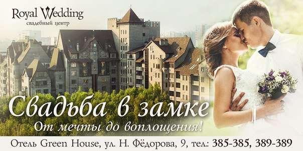 """Фото 12153932 в коллекции Портфолио - """"Green house"""" - бутик-отель"""