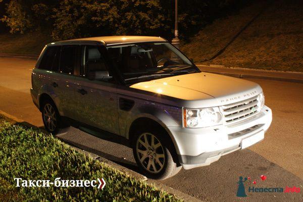 Такси Range Rover Sport - фото 83985 Невеста01