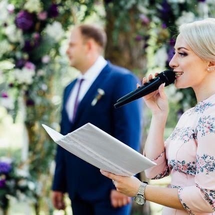Проведение выездных свадебных церемоний.