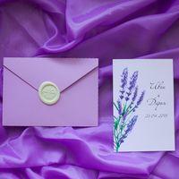 Приглашение Lavender field, 1 шт.