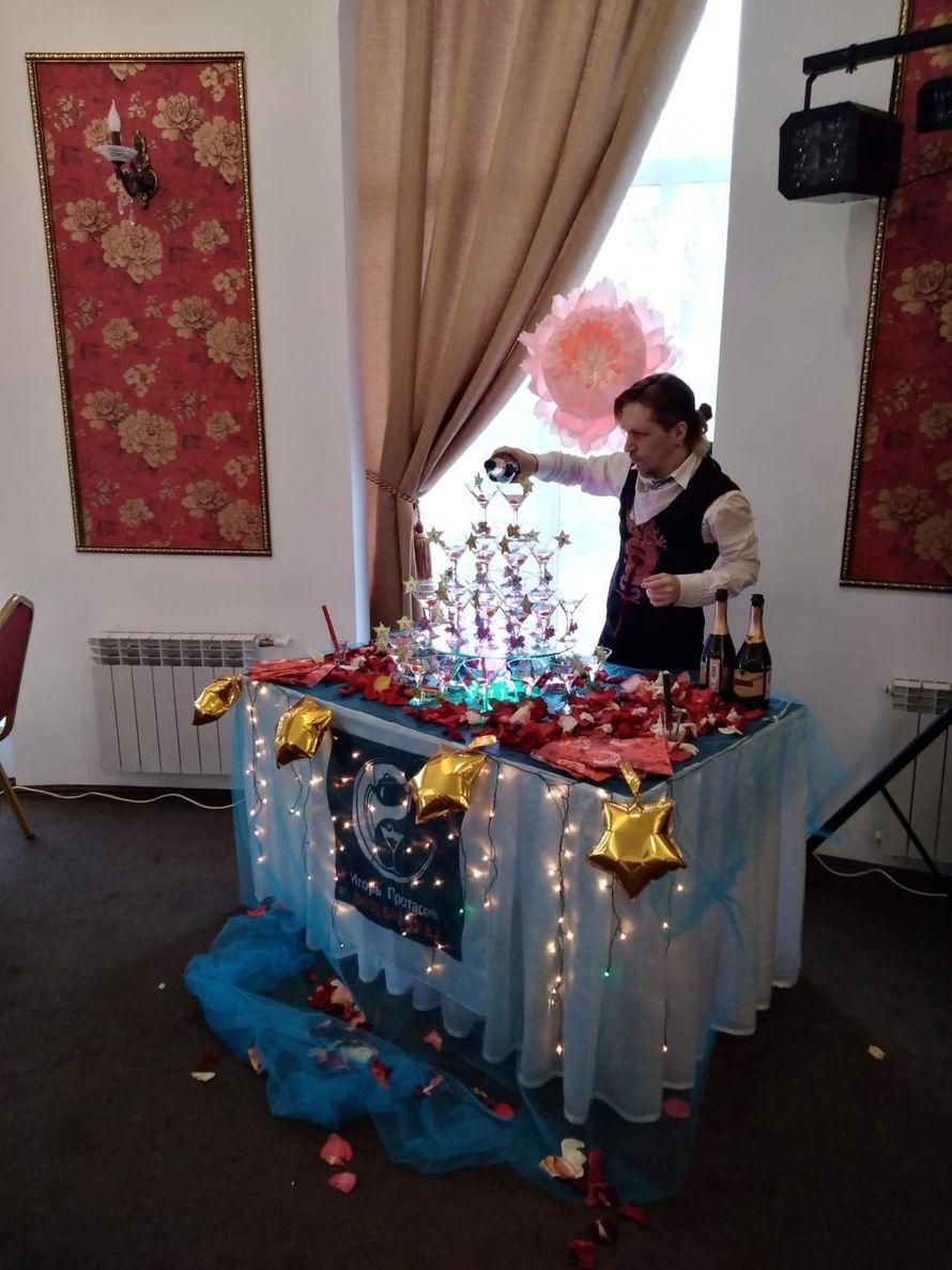 """Фото 18174630 в коллекции Фотозона горка шампанского - """"Волшебный мир"""" - студия оформления свадеб"""