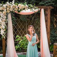 Проведение выездной свадебной церемонии