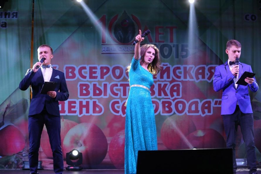 Фото 12061500 в коллекции Микрофонная деятельность - Ведущий Артём Шульженко