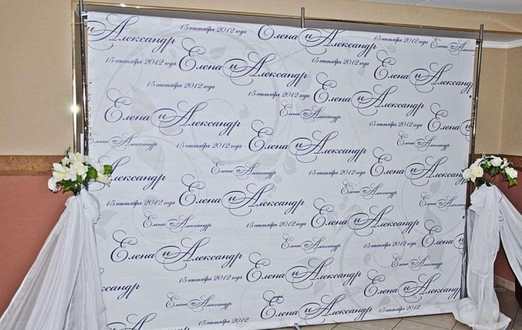 баннер на свадьбу фото в москве лимфоузлы стоят страже