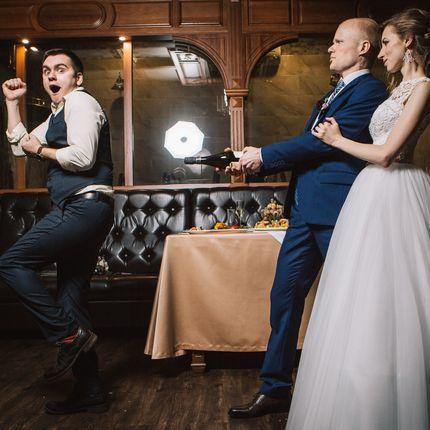 Проведение свадьбы в выходные