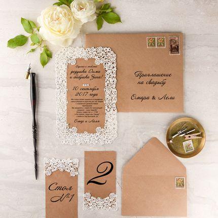 Свадебные приглашения в ажурной рамке, цена за 1 шт
