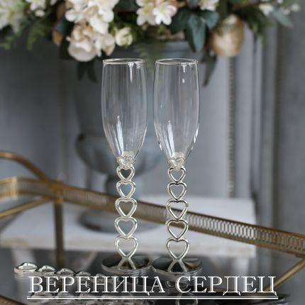 Набор свадебных аксессуаров Вереница сердец