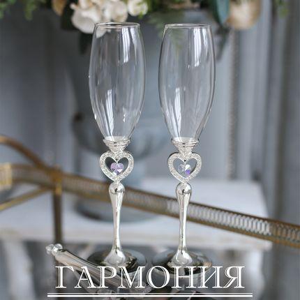 Набор свадебных аксессуаров Гармония.