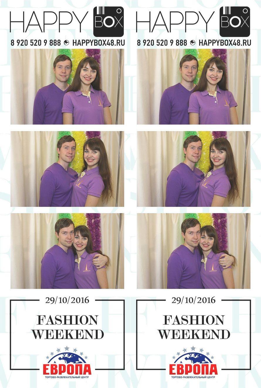 "Фото 12546468 в коллекции ТРЦ «Европа» Fashion Weekend - ""Happybox"" - аренда фотобудки"