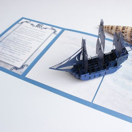 Приглашение 3D море