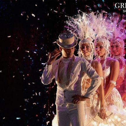 Выступлени: Show ballet Grigorian, 1 номер