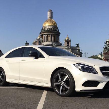 Аренда Mercedes Benz CLS, цена за 1 час