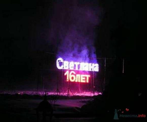 """Огненные буквы. Цена 3000 рублей за 1 букву - фото 35472 """"Пиролюкс"""" - фейерверки на любой вкус"""