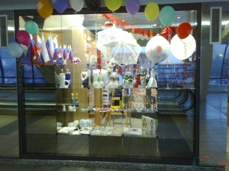 Наш магазин-салон