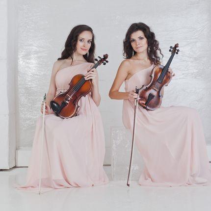 Скрипачки на свадьбу