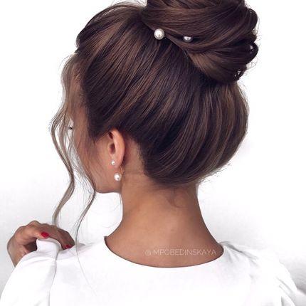 Причёска для невесты + выезд