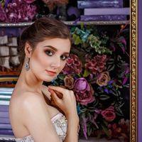 Макияж и прическа невесте