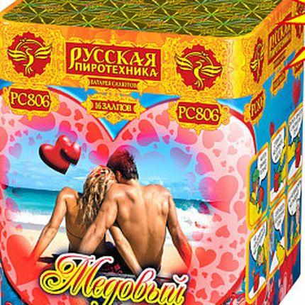 """Пиротехническая установка """"Медовый месяц"""""""