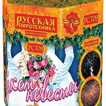 """Пиротехническая установка """"Букет невесты"""""""
